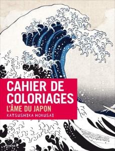 Cahier Coloriage Hokusai-Mid&plus