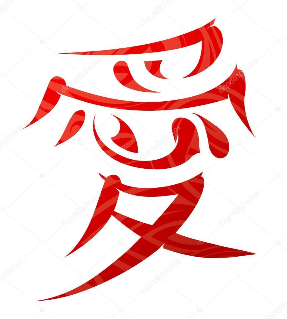Amour Japon-