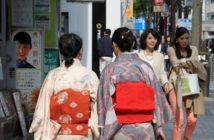 L'amour aurait-il disparu au Japon ?