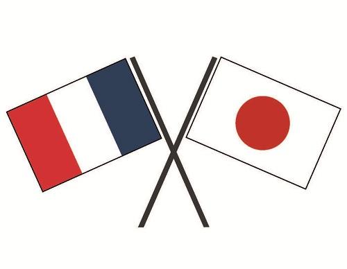 Rencontre femme japonaise en france