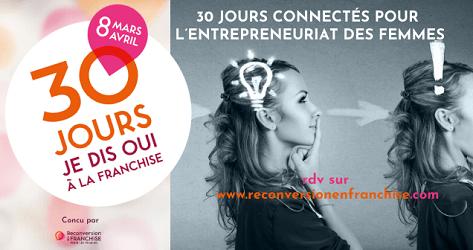 ©30 jours connectés pour l'entreprenEUriat des femmes