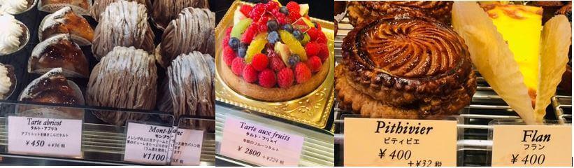 ©La meilleure baguette française au Japon - Mid&Plus-